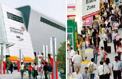 Global Sources Mobile Electronics Fair